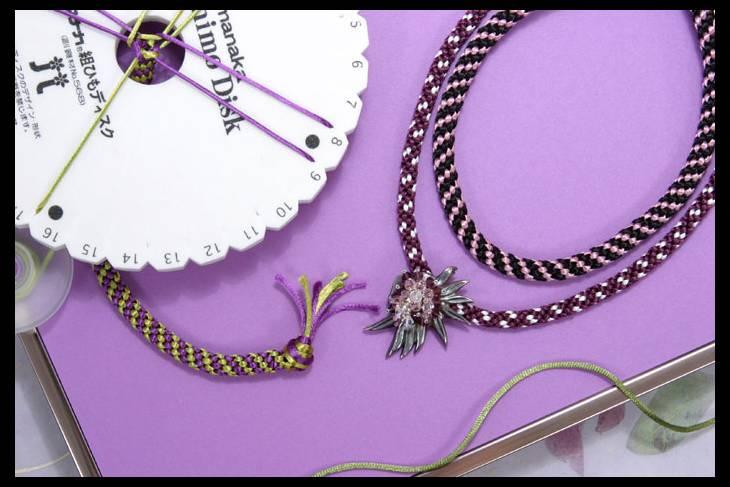 Metalsmithing & Jewelry. Susan Jefferson. Crazy for Kumihimo