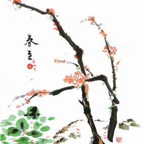 Yeachin Tsai, Dancing with Brush Marks: Chinese Calligraphy and Ink Painting, 2D And Mixed Media